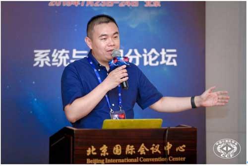 鸿秦科技 副总经理 张涛