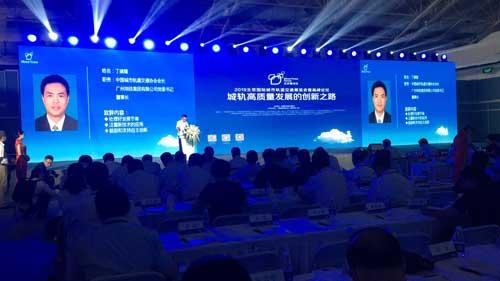 中国城市轨道交通协会会长丁建隆