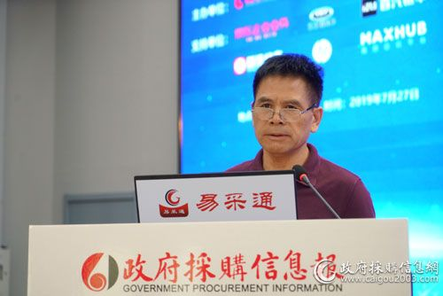浙江省政府采購聯合會會長趙立妙在14屆全國政府采購監管峰會作主題演講