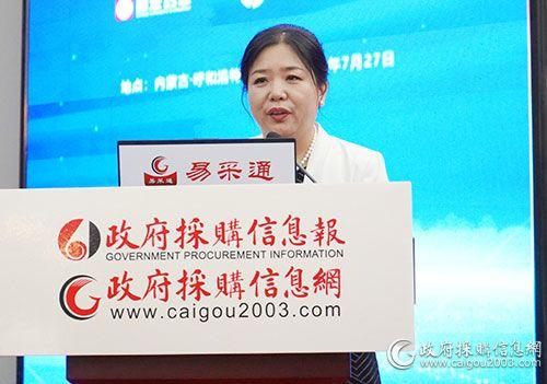 政府采購信息報社創辦社長兼總編輯劉亞利在14屆全國政府采購監管峰會致辭