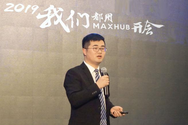 MAXHUB政府事业部副总经理袁陈冬