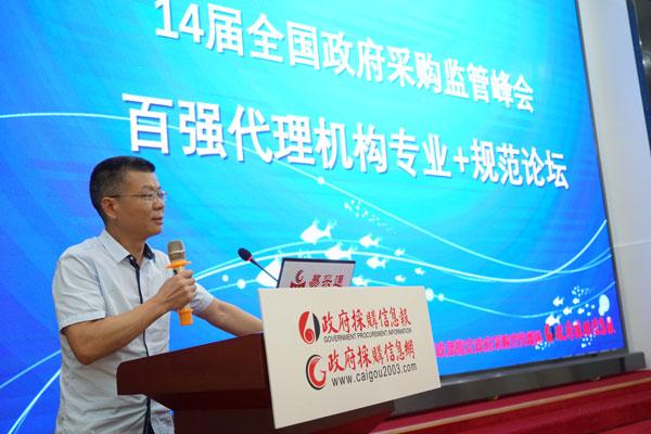 湖南万达项目管理有限公司董事长颜佳鸿