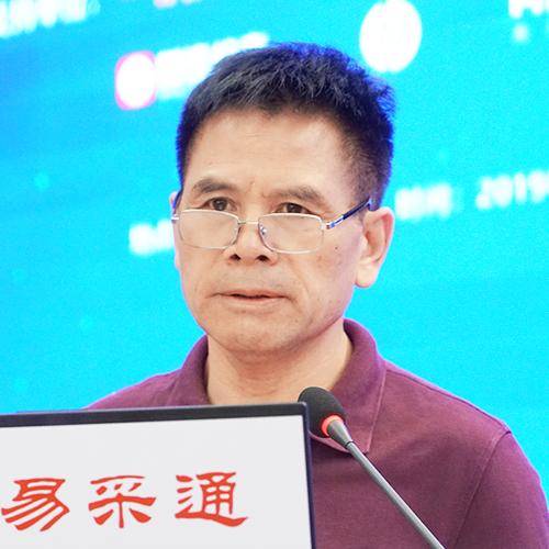 """浙江打造""""互联网+政采""""新业态 深化政采改革"""