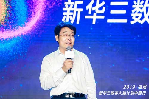 新华三集团联席总裁王景颇致辞