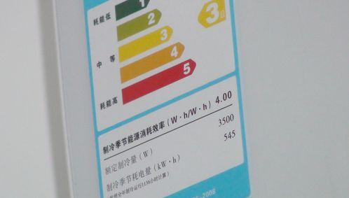 空调能效新标准:统一定速与变频机能效