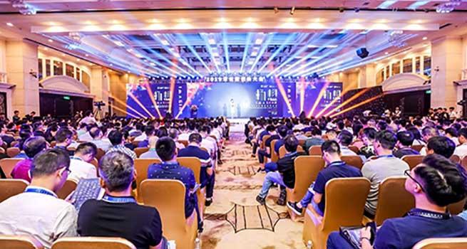 数字化热力升级,2019深信服创新大会有点不一样!