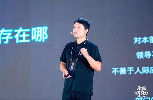 帆软数据应用研究院院长杨扬