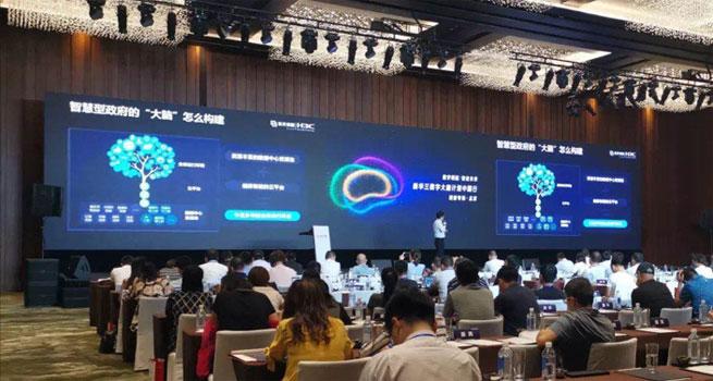 促进智慧beplay官网入口与城市建设的数字变革,新华三2019数字大脑计划中国行走进北京