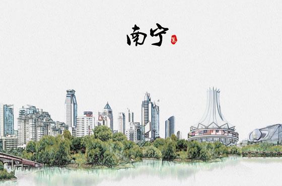 全國政府采購從業人員培訓班即將在廣西南寧開班