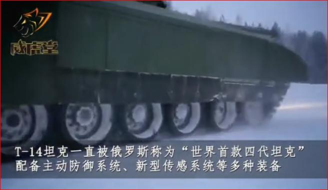 印度或采购T-14坦克,一口气要价45亿美元,美媒:防患于未然