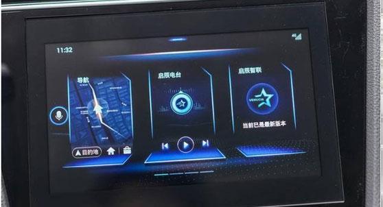2019成都车展:东风启辰D60EV正式上市