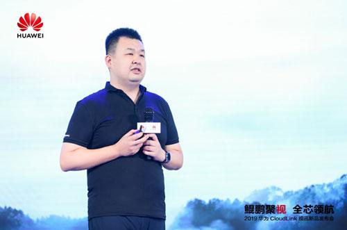 华为EBG中国区副总裁刘超致开场辞