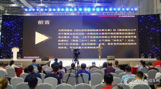 上海<a href=http://www.caigou2003.com/ll/rcjd/2539166.html target=_blank class=infotextkey>政府采购法</a>律法规知识高级培训班圆满召开
