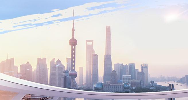 【专题】聚焦第44届上海家博会