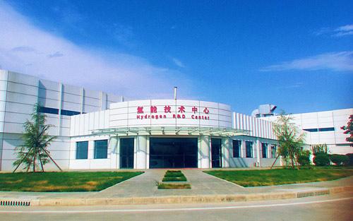 长城氢能技术中心.jpg