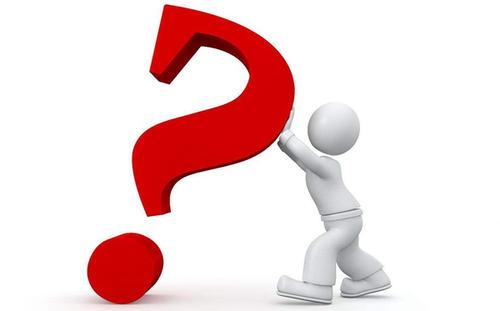 問答 | 關于聯合體投標 這10個問題你必須掌握
