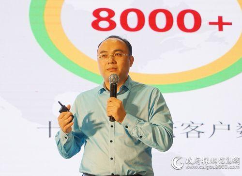 浙江圣奧家具制造有限公司銷售總監林洪劍