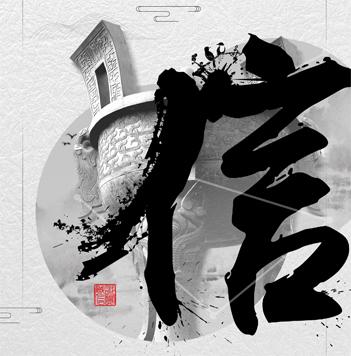 武汉市财政局:强化信用监管 确保监督到位