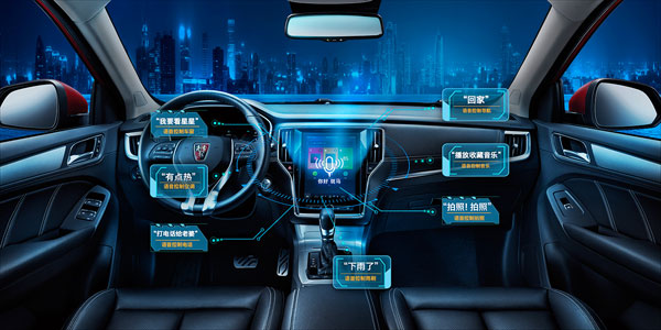 荣威互联网SUV突破70万辆  RX5推新款还全系官降1.1万