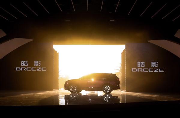 一键美好 广汽本田全新SUV皓影预售18万起