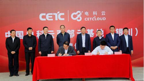 李鸿儒常务副市长(前排左)和徐少俊院长(前排右)代表双方签署战略合作框架协议