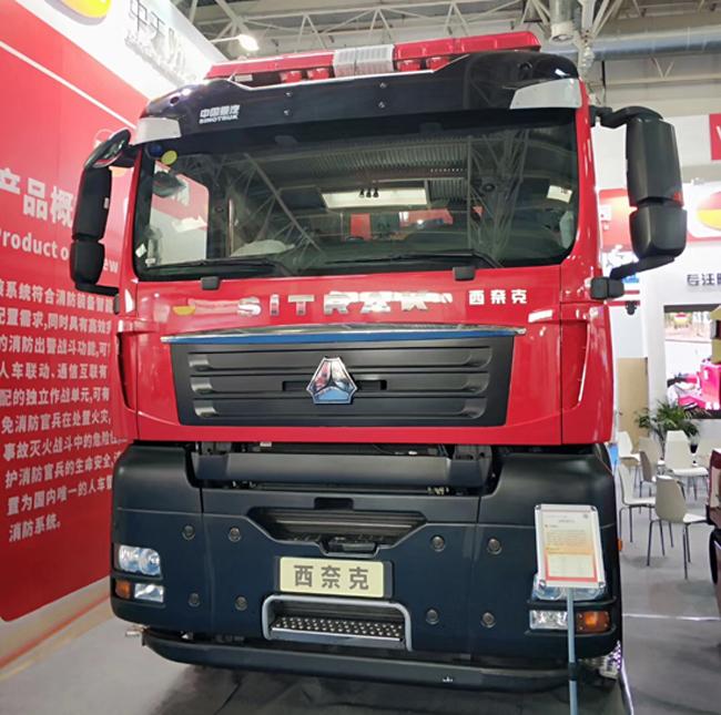 西奈克:打造产品坚固、用户放心的消防车