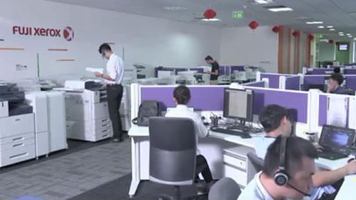 富士施乐(中国)线上技术支持中心