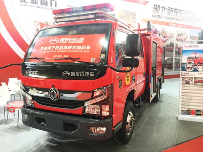 湖北新东日沈广田:消防车是未来重点发展方向