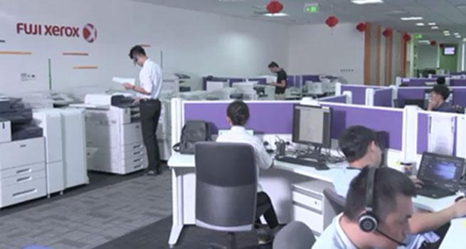 富士施乐(中国)线上技术支持中心正式启用