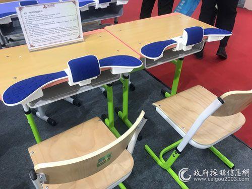 如何采购一款预防近视的课桌椅?看这里!