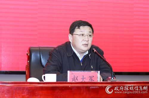 内蒙古自治区财政厅政府采购管理处处长赵大军