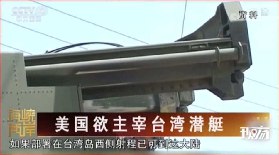 台湾向美采购M142武器系统能威胁到浙江福建
