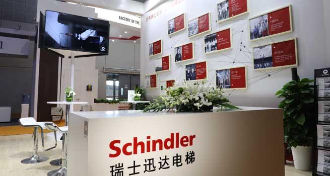 迅达电梯参加第二届中国国际进口博览会,亮点在哪?
