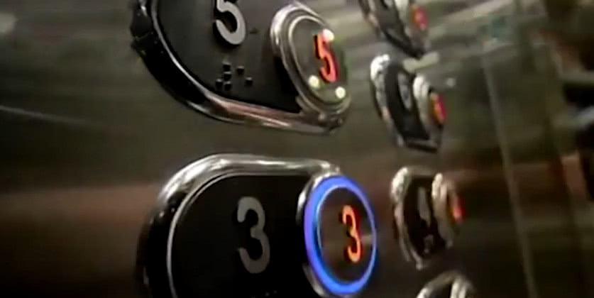 22个电梯采购项目 4200万元