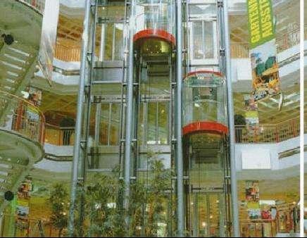 1500万元 16个电梯采购项目招标中