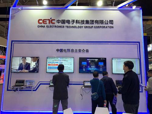 中国电科云亮相2019中国南京智慧公共安全大会