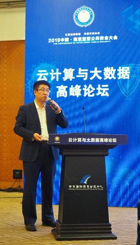 中国电科云公司数字化转型业务高级专家胡海峰