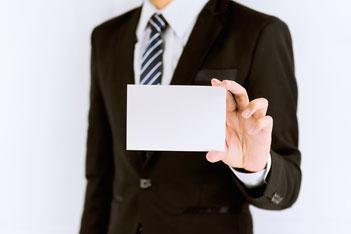 山西要求建立新型采購人制度 總結十項采購人主體職責