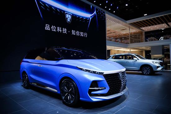 荣威Vision-iM-Concept-550.jpg