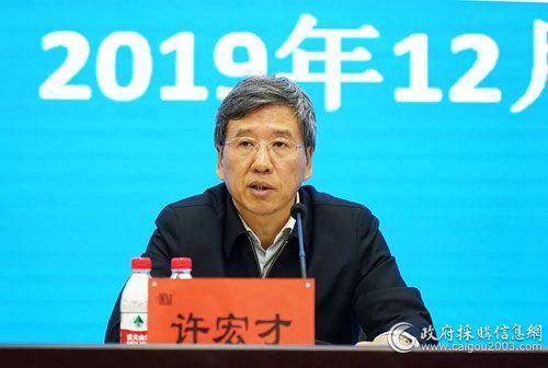 財政部黨組成員、副部長許宏才出席會議并講話。