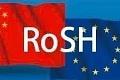 中国RoHS认证平台开启未经认证将不可在电商销售