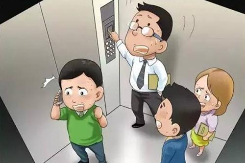 深圳拟规定:电梯困人救援人员半小时内赶到现场