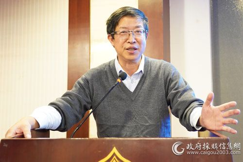 中央財經大學政府管理學院徐煥東教授