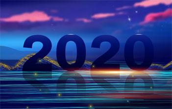 四把利劍破解三項矛盾 山東布局2020年深改