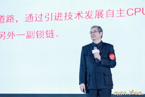 龙芯中科董事长 胡伟武