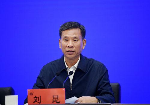 財政部黨組書記、部長劉昆作工作報告