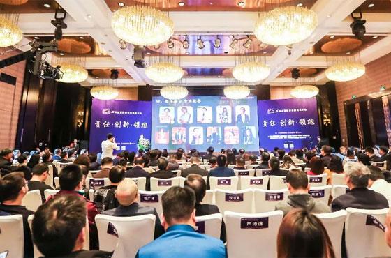 政采深改2020怎么推?400多名代表在15届集采年会研讨