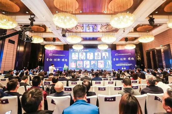 15届全国政府采购集采年会专题报道