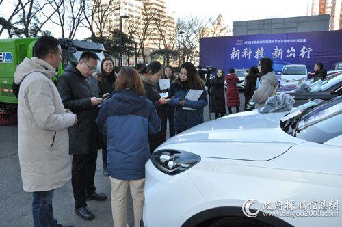 """威马EX5获""""2019年度全国政府采购新能源首选车型"""""""