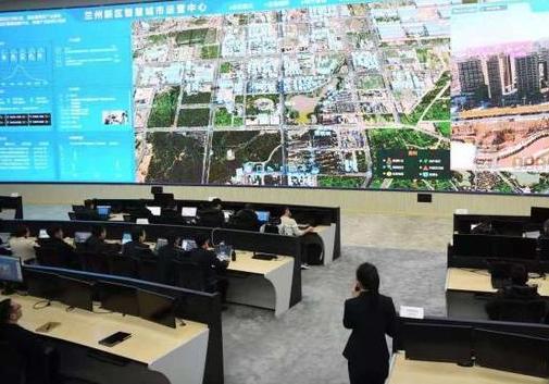兰州新区打造全国智慧城市新标杆